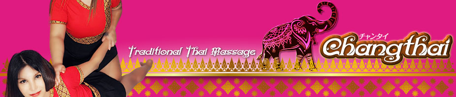 Traditional Thai Massage Bando Changthai